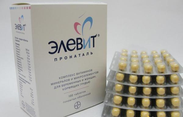 элевит пронаталь для лечения крапивницы при беременности