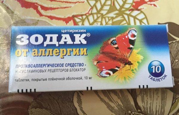 зодак для лечения аллергии на солнце