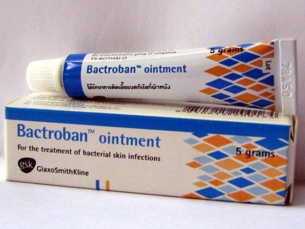 бактробан для лечения пиодермии у детей