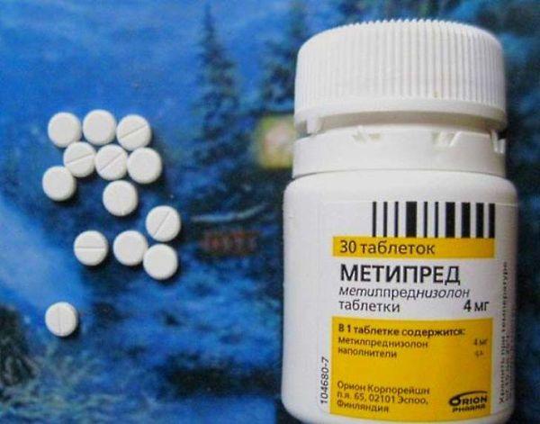 метипред - таблетки от аллергии на коже