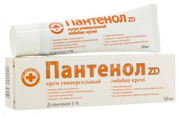 крем пантенол - средство от растяжек