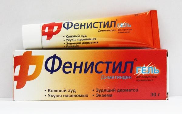 фенистил гель для лечения ветрянки у взрослых