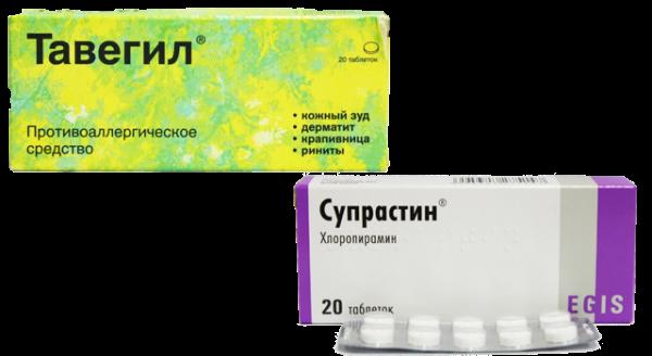 медикаменты для лечения волдырей у ребенка