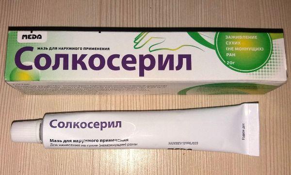 солкосерил - мазь для лечения красного плоского лишая